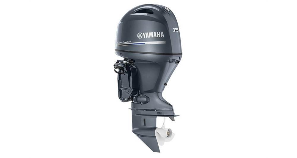 2019 Yamaha F75 Midrange - 20
